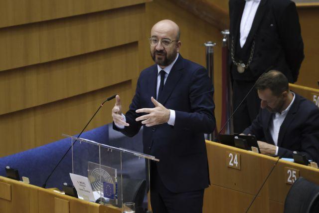 Μισέλ για Τουρκία: Η ΕΕ έχει θετική ατζέντα – Προϋπόθεση να σταματήσουν οι προκλήσεις   tanea.gr