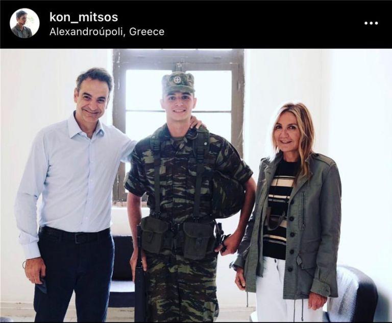 Μητσοτάκης: Νέα φωτογραφία του πρωθυπουργικού ζεύγους με τον γιο τους στον Έβρο | tanea.gr