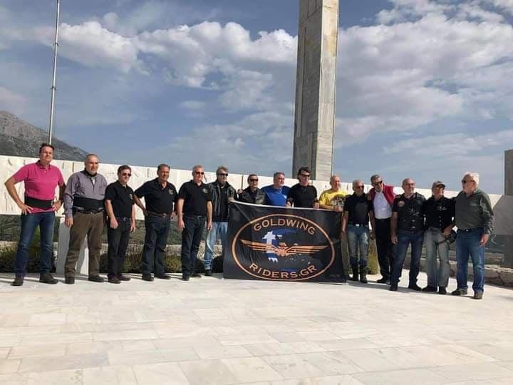Δίστομο : Mία διαφορετικού τύπου επίσκεψη στο Μαυσωλείο και στο Μουσείο Θυμάτων Ναζισμού   tanea.gr
