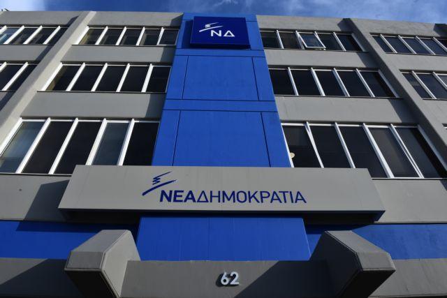 Χαράλαμπος Παπαδόπουλος : Πέθανε ο πρώην βουλευτής της ΝΔ   tanea.gr