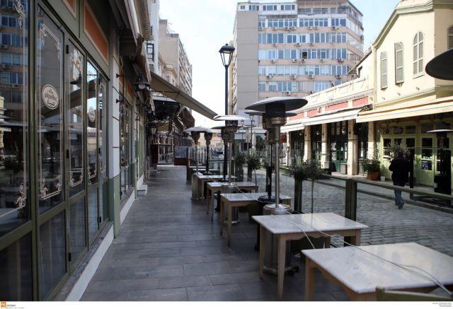 Σαρηγιάννης: Lockdown 15 ημερών θα φέρει διψήφιο αριθμό κρουσμάτων μέχρι τα Χριστούγεννα | tanea.gr