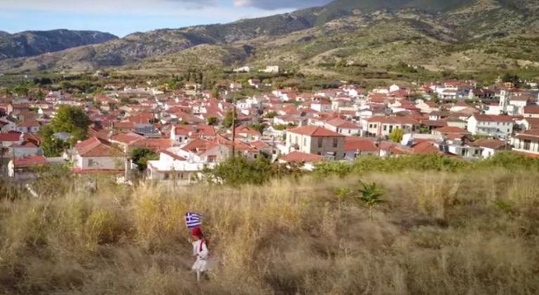 28η Οκτωβρίου : Στις Σέρρες μία παρέα μαθητών παρέλασαν μόνοι τους σε ένα βουνό | tanea.gr