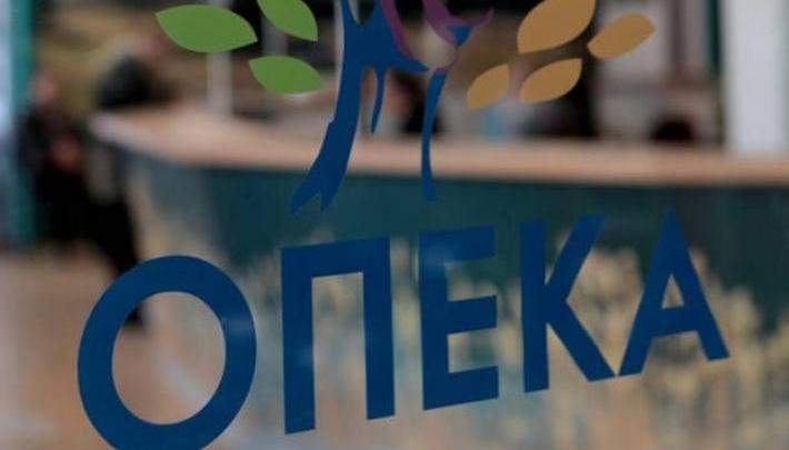 ΟΠΕΚΑ: Πώς θα γίνεται η εξυπηρέτηση του κοινού | tanea.gr