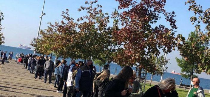 Κοροναϊός : Τεράστιες ουρές για rapid test στη Θεσσαλονίκη – Προ των πυλών τοπικό lockdown   tanea.gr