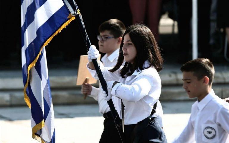 28η Οκτωβρίου: Πώς θα εορταστεί η επέτειος στα δημοτικά σχολεία | tanea.gr