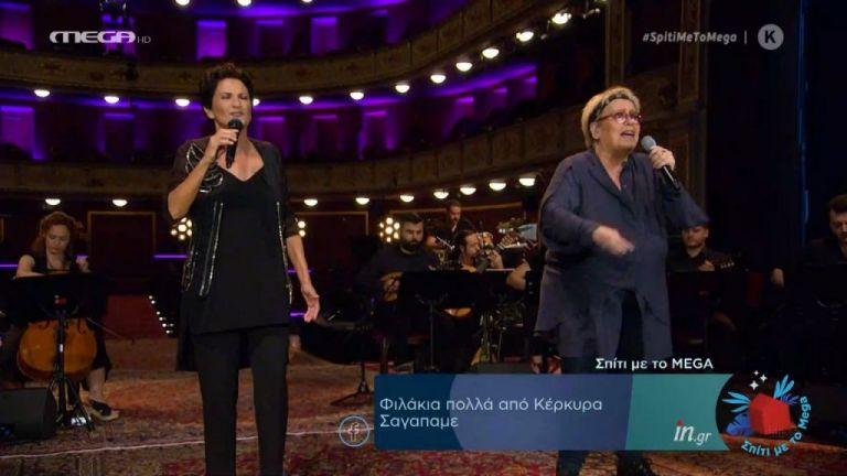 Πρωτοψάλτη – Γαλάνη: Μάγεψαν οι δύο κυρίες του ελληνικού τραγουδιού   tanea.gr