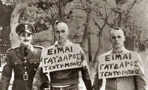 Η ΕΛ.ΑΣ του Χρυσοχοΐδη νεκρανάστησε τον Ν. 4000 περί «τεντιμποϊσμού» | tanea.gr