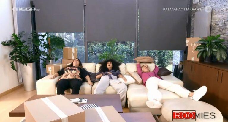 Οι Roomies συστήνονται στο κοινό του MEGA | tanea.gr