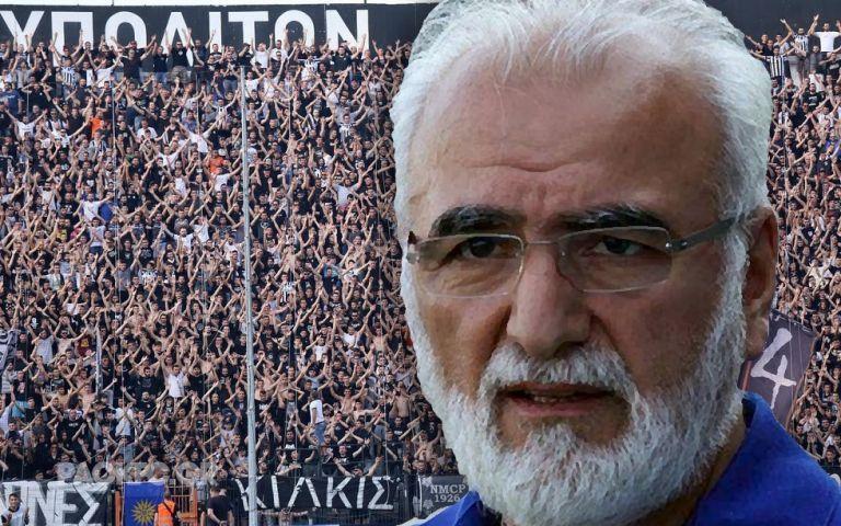 ΠΑΟΚ: Ο ακήρυχτος πόλεμος οπαδών-golden boys | tanea.gr