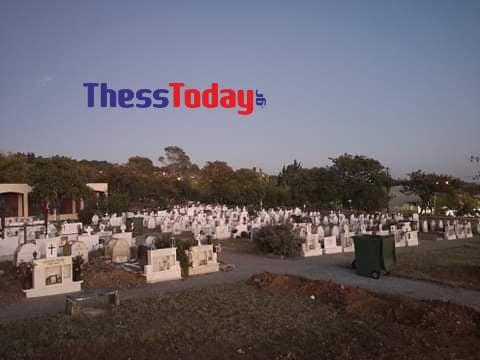 Κοροναϊός : Ανοίγουν τάφους για τα θύματα του ιού στη Θεσσαλονίκη | tanea.gr