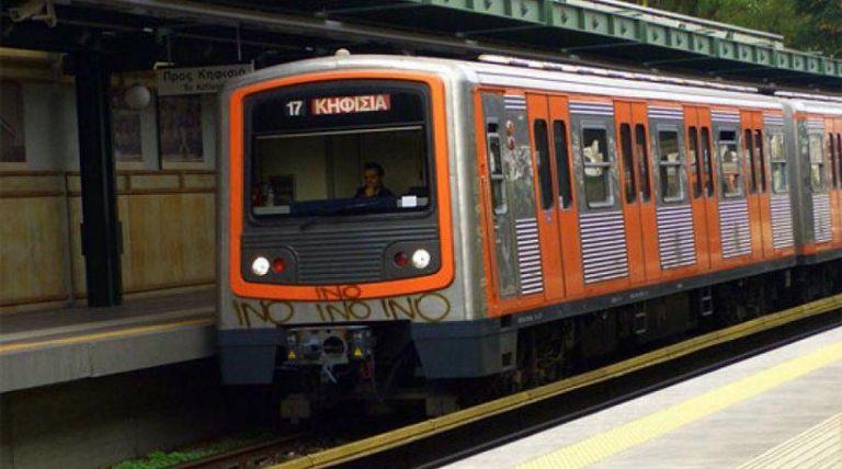ΜΜΜ : Στάση εργασίας σε ηλεκτρικό, μετρό και τραμ την Πέμπτη – Προβλήματα και στις πτήσεις   tanea.gr