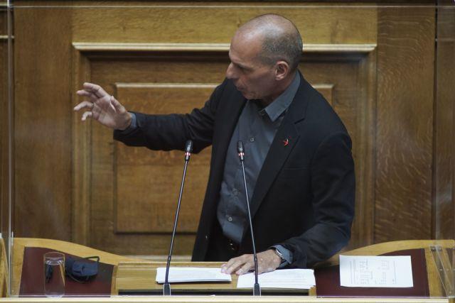 Πτωχευτικός κώδικας – πλειστηριασμοί : Σε κινητοποίηση έξω από τη Βουλή καλεί το ΜέΡΑ25 | tanea.gr