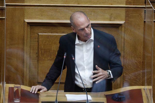 Καταψήφισε η Βουλή την άρση ασυλίας του Βαρουφάκη για το επεισόδιο της Αίγινας | tanea.gr