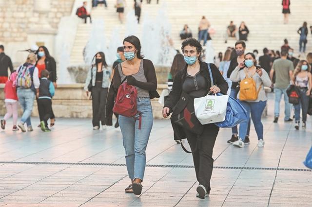 Οι νέοι κανόνες της καθημερινότητας με τα μέτρα αυξημένης επιτήρησης | tanea.gr