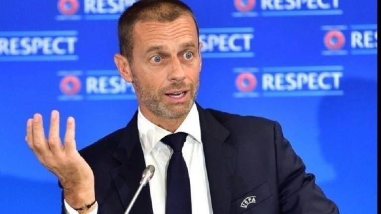 Ο Τσέφεριν ελπίζει σε EURO με κόσμο   tanea.gr