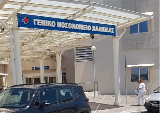 Κοροναϊός : Κρούσμα σε υπάλληλο του νοσοκομείου Χαλκίδας | tanea.gr