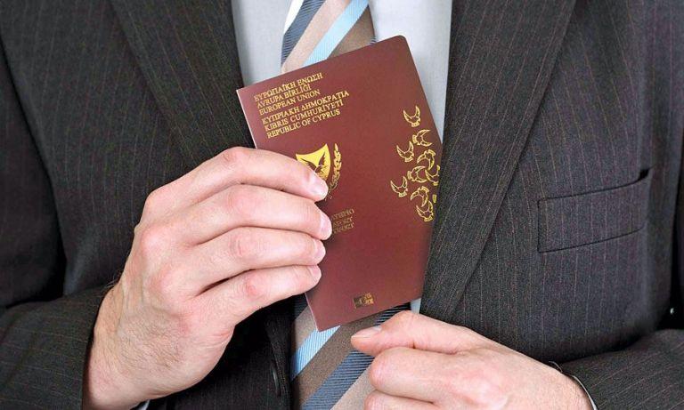 Κύπρος : Είμαστε στα πατώματα λέει ο νέος πρόεδρος της Βουλής για τα χρυσά διαβατήρια | tanea.gr