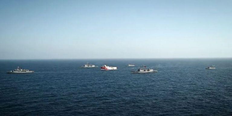 Τουρκία : Το βίντεο των ενόπλων δυνάμεων με το Yavuz για την Γιορτή της Δημοκρατίας   tanea.gr