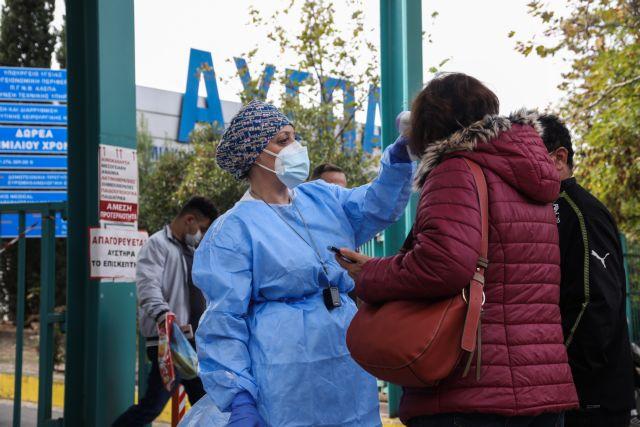 Κοροναϊός : Δραματική η κατάσταση στο ΑΧΕΠΑ – Γεμίζουν οι ΜΕΘ στα νοσοκομεία της Θεσσαλονίκης | tanea.gr