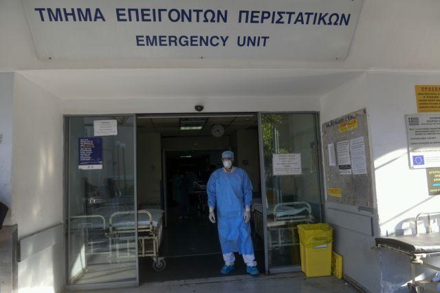 Κοροναϊός : 11 νέα κρούσματα σε υγειονομικούς στον Ευαγγελισμό | tanea.gr