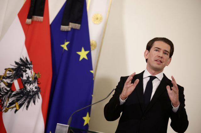 Κουρτς για επίθεση στη Βιέννη : Αυτή η νύχτα θα περάσει στην ιστορία μας – Θα υπερασπιστούμε τη δημοκρατία μας | tanea.gr