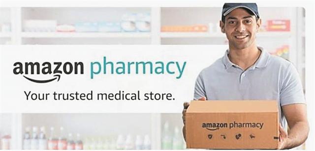 Η Amazon έτοιμη να γίνει και... φαρμακείο | tanea.gr