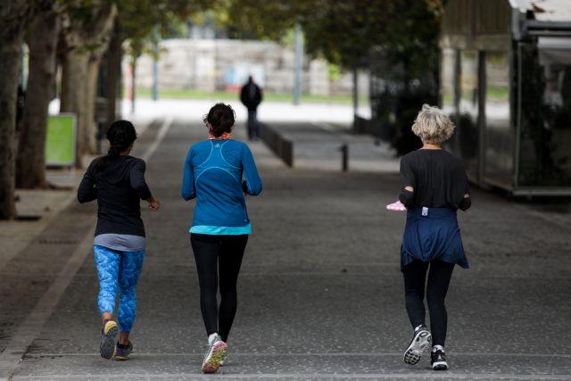 ΠΟΥ : Η πανδημία δεν αποτελεί δικαιολογία, η άσκηση ωφελεί τη σωματική και ψυχική υγεία | tanea.gr