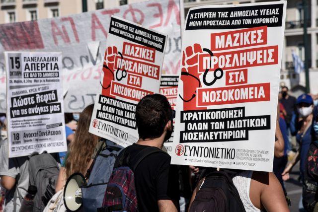 Απεργία της ΑΔΕΔΥ στις 26 Νοεμβρίου - Με αίτημα και την προστασία της υγείας | tanea.gr