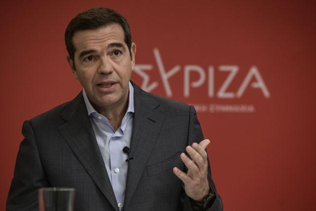 Τσίπρας: To lockdown στη χώρα φέρει την υπογραφή Μητσοτάκη και είναι ομολογία αποτυχίας της κυβέρνησης   tanea.gr