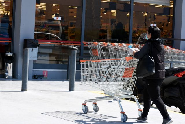 Lockdown : Αυτό θα είναι το ωράριο λειτουργίας των σούπερ μάρκετ μέχρι τις 30 Νοεμβρίου | tanea.gr