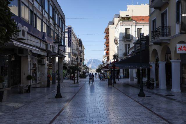 Κοροναϊός : Τα τελευταία «όπλα» της κυβέρνησης αν συνεχιστεί η δραματική αύξηση κρουσμάτων | tanea.gr