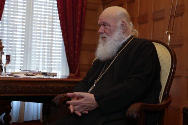 Αρχιεπίσκοπος Ιερώνυμος: Σταθερή η κατάσταση της υγείας του | tanea.gr