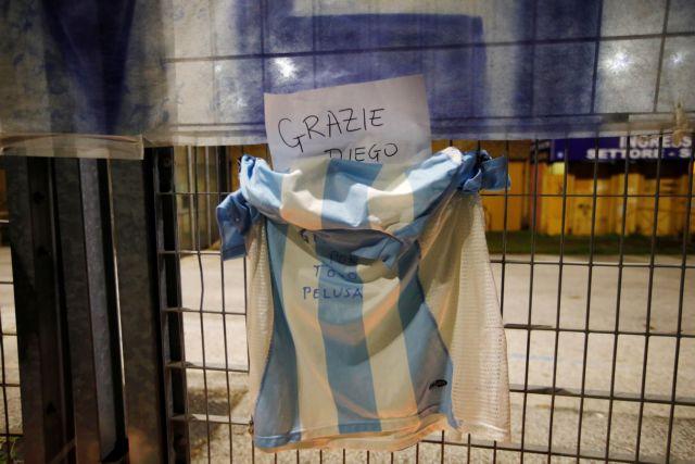 Μαραντόνα : Η εφημερίδα «Ουμανιτέ» αποχαιρετά τον μάγο του ποδοσφαίρου | tanea.gr