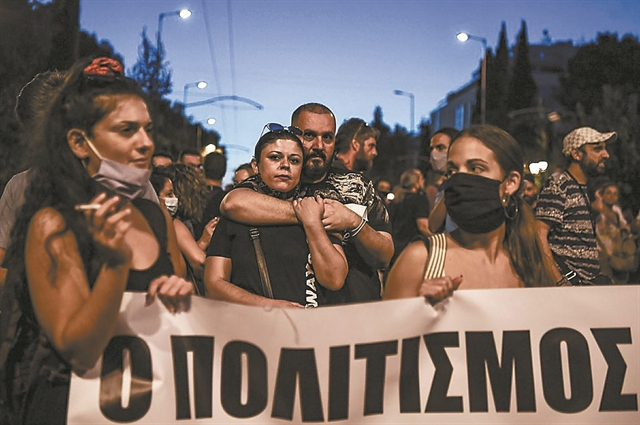 Τι είδε η «Liberation» στην Αθήνα των καλλιτεχνών | tanea.gr