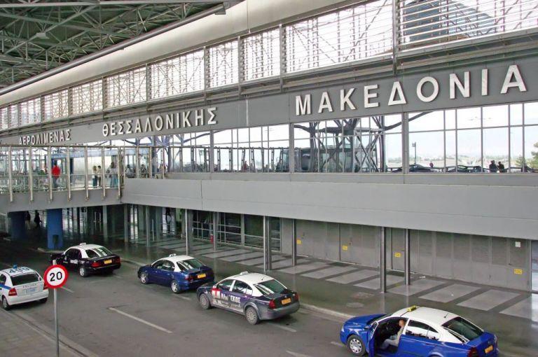 Lockdown Θεσσαλονίκη : Τέλος οι πτήσεις στο αεροδρόμιο «Μακεδονία» έως 17 Νοεμβρίου | tanea.gr