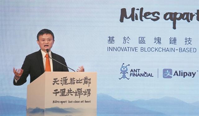 Πώς χάλασε το ντιλ του αιώνα για την Alibaba | tanea.gr