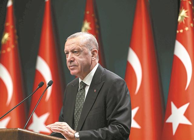 Κωλοτούμπα Ερντογάν με τα επιτόκια - Κίνηση για να μη χρεοκοπήσει η Τουρκία   tanea.gr