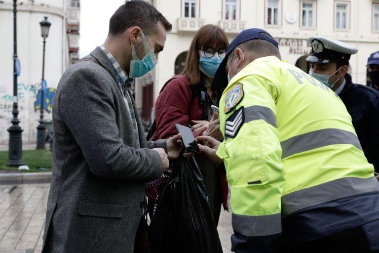 Lockdown : Πώς θα μετακινούμαστε από το Σάββατο – Τα SMS που πρέπει να στείλετε στο 13033   tanea.gr