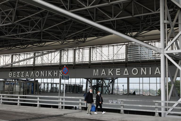Κοροναϊός : Νέα ΝΟΤΑΜ για το αεροδρόμιο «Μακεδονία» – Τι αλλάζει | tanea.gr