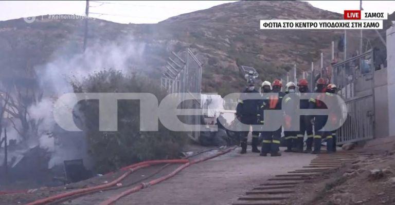 Σάμος : Έσβησε η φωτιά στον καταυλισμό γύρω από το hotspot | tanea.gr