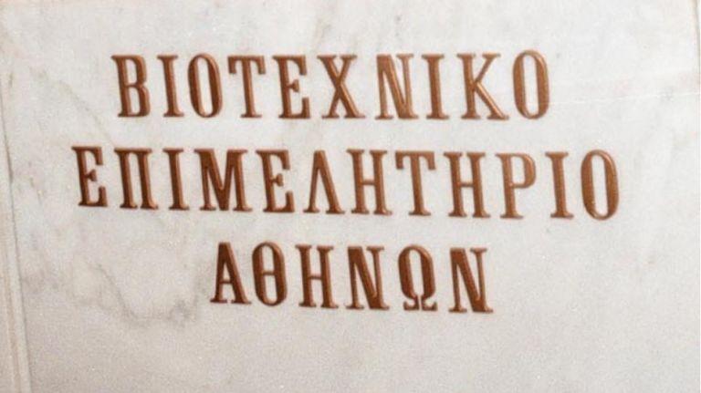 ΒΕΑ για lockdown : Απειλή λουκέτου για τις βιοτεχνίες   tanea.gr