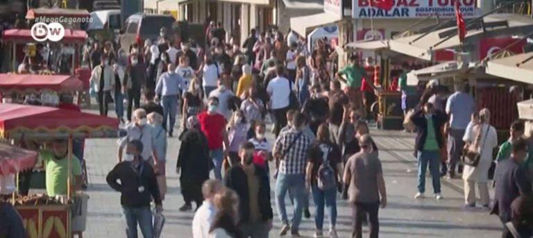Κορoναϊός: Χωρίς μέτρα κατά της πανδημίας η Τουρκία | tanea.gr