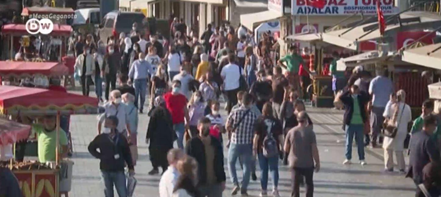 Κορoναϊός: Χωρίς μέτρα κατά της πανδημίας η Τουρκία