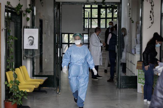 Κοροναϊός - Θεσσαλονίκη: «Σκηνικό πολέμου στα νοσοκομεία», λέει ο διευθυντής ΜΕΘ του Παπανικολάου   tanea.gr