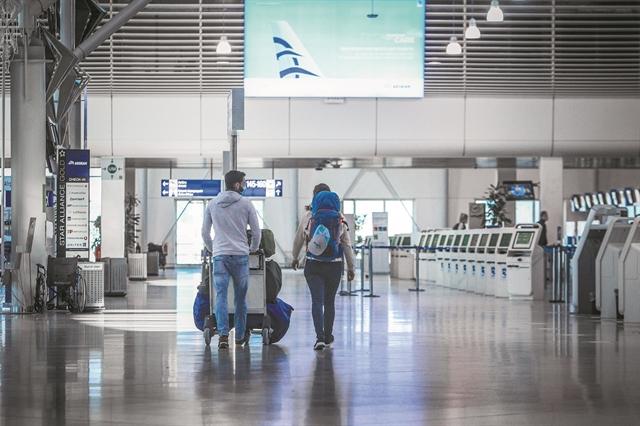 Χαμηλές πτήσεις στα αεροδρόμια | tanea.gr