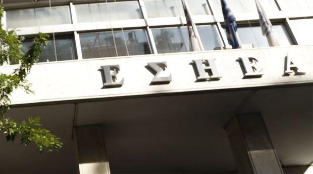 Τα nea.gr συμμετέχουν στη δίωρη στάση εργασίας της ΕΣΗΕΑ | tanea.gr