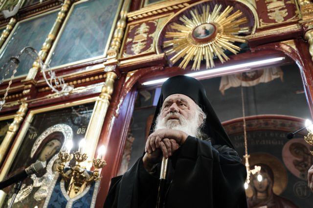 Κοτανίδου - Ιερώνυμος: Εξήγησε γιατί κρίθηκε αναγκαία η εισαγωγή του Αρχιεπισκόπου σε Μονάδα Αυξημένης Φροντίδας | tanea.gr