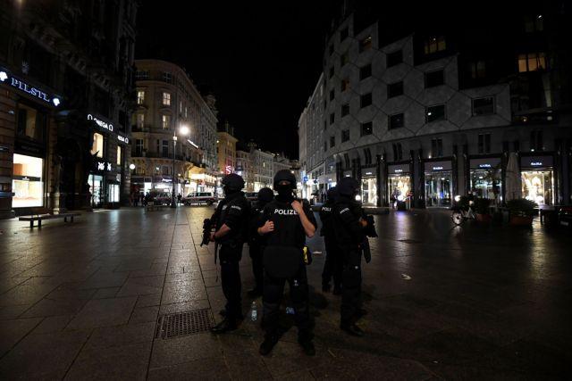 Επίθεση στη Βιέννη : «Στρατιώτης του χαλιφάτου» ο δράστης του μακελειού, λέει ο ISIS | tanea.gr