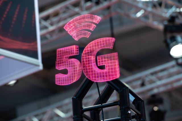 «ΣΥΖΕΥΞΙΣ ΙΙ» και 5G βάζουν τη χώρα στην τέταρτη τεχνολογική επανάσταση | tanea.gr