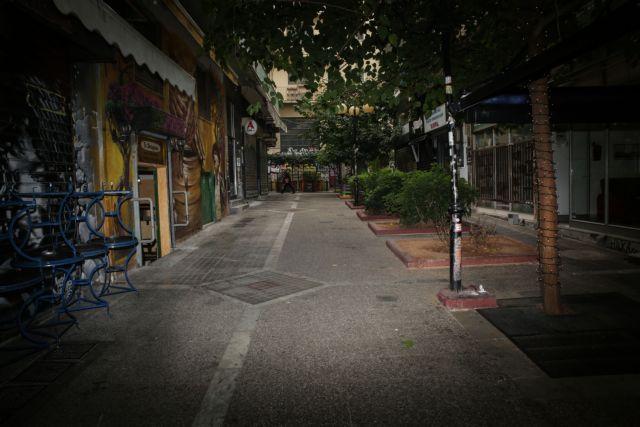 Απαγόρευση κυκλοφορίας εκτός Αττικής για το Σαββατοκύριακο σκέφτεται η κυβέρνηση | tanea.gr